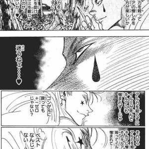 【H×H】ヒソカさん、最高にクレイジーな名案を思いつくww