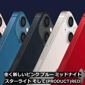 iphone13 変化なさすぎてもはやスレすら立たない模様