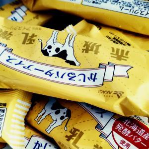再販!かじるバターアイス(数量限定)どこで買える?美味しい?