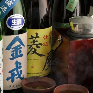 【酒学講師が解説】日本酒の冷やとは?ぬる燗とは何度のこと?