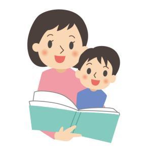 赤ちゃんへの読み聞かせは必要!いつから始めるの?