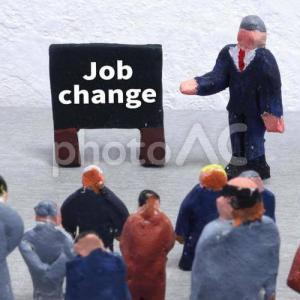 コミュ障にとって新しい職場での人付き合いは地獄