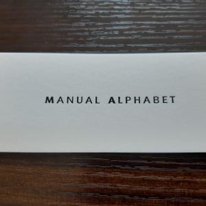 【レビュー】マニュアルアルファベットの半袖シャツを購入した。