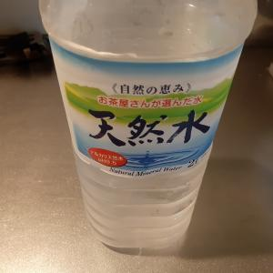 飲料水は結局ミネラルウォーターや