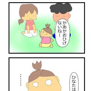 有無(修正済み)