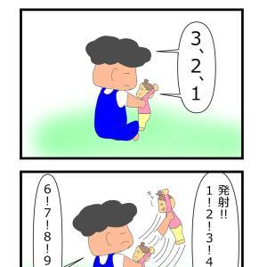 れっつひなとれ~お家トレーニング~