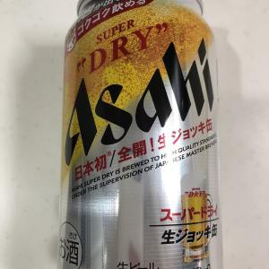 【開けてみた!】ジョッキ缶 アサヒスーパードライ