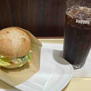 JR芦屋駅「ドトールコーヒー」モーニング・セットB 彩り野菜とアボカドチキン
