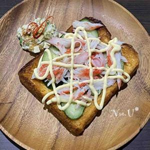 カニカマ&胡瓜のトーストと戯言「身体も心も元気で」