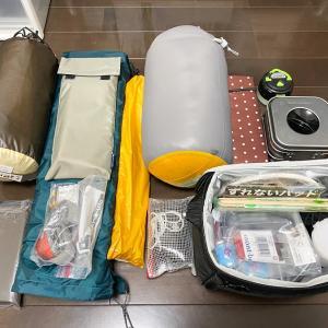 9月17日から二泊三日、西穂山荘と上高地(徳沢)でテント泊をする予定です【テント泊に持っていくものギア編】