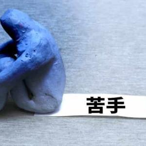 シロアリの天敵は日本原産のオオハリアリだった