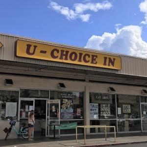 ハワイのドン・キホーテイに新しく出来たお店