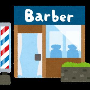 男も美容院で髪を切るんですね