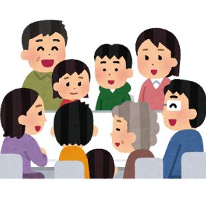 亡くなった家族や親戚が宴会を開いている夢 2021/09/18