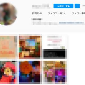 宮崎英美さんインスタ顔画像「めっちゃ美人な人見知り」埼玉県熊谷市