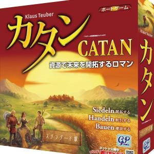 カタン / Catan