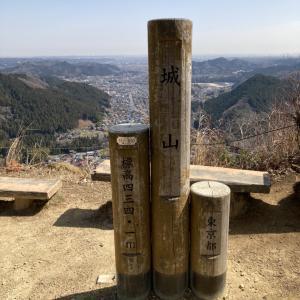 戸倉城山登山
