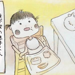 食べる気ゼロの息子くん!たまごボーロで特訓だ!#14