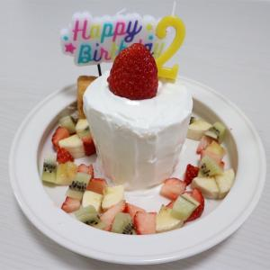 2歳の誕生日のこと。