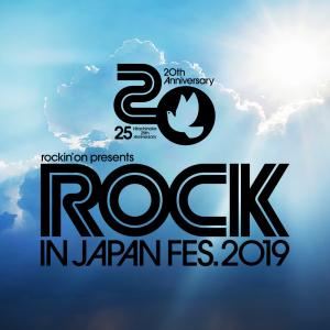 【娘。 ロッキン2019】初めて行くROCK IN JAPAN FESTIVAL2019