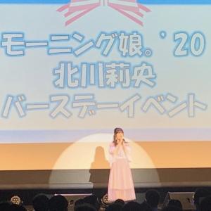 【北川莉央BDイベント】北川莉央ちゃんは超絶ハイブリッド!