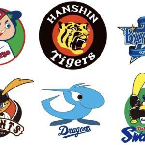 【球団別〜セ・リーグ編〜】プロ野球各球団で最も低身長な選手