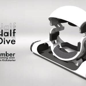 【HalfDive】寝たままプレイするヘッドマウントディスプレイ