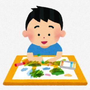 【子どもの習い事・お絵描き】絵画造形教室に10年以上通った子の、その後の進路