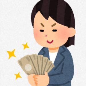 【児童手当+積立+お祝い金】大学入学までに自動的に500万円貯まる仕組みづくり