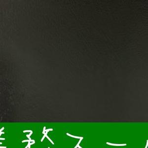 【業務スーパー】冷蔵庫にストックしておきたい商品5選