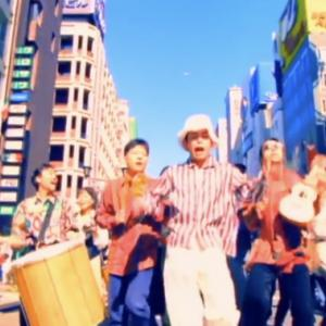 何一ついいことなかったこの町に (THE BOOM – 風になりたい) 心の声メロディ化計画11曲目
