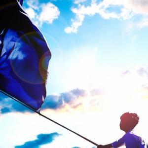 自分の旗を振ろう!自分の成長とスキルが自分を救う