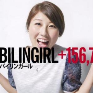 吉田ちか/バイリンガールの英語力は?大学などの経歴や勉強法も!