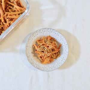 【レシピ】醤油麹で簡単!にんじんきんぴら