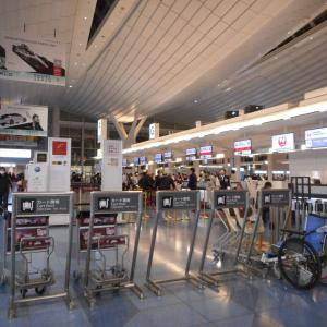 TOP10に日本の空港が3つランクイン!世界空港ランキング2021をご紹介