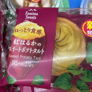 《ファミマのお芋掘り》売れすぎて数量限定!?さつま芋スイーツ3種