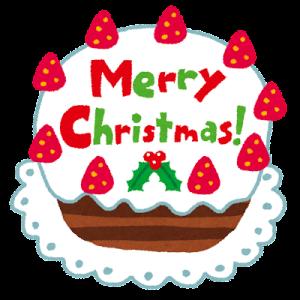 ファミマのクリスマスケーキ2021BT21のケーキが買える♪予約方法は?