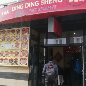 日本人のお客さんも多い中華料理店@鼎鼎威