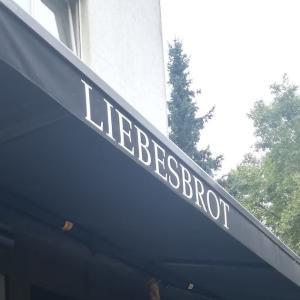 毎朝愛をくれるパン屋さん発見っ@LIEBESBROT