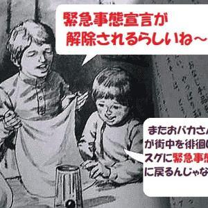 2か月チョットぶりの? KATO 201系 総武中央緩行線 漢前化作業! の巻