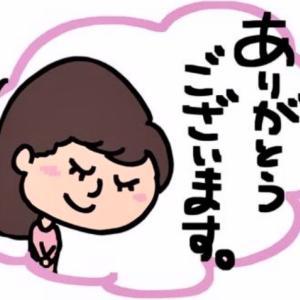 介護ブログに心から感謝♡~グチってもいいじゃん♪♪~