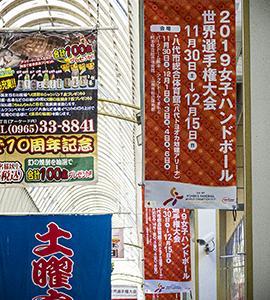 一歩一歩進む熊本(10)〜スポーツのチカラ(2)