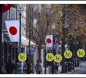 平成最後の年末年始を振り返る(2)〜年末年始の番組