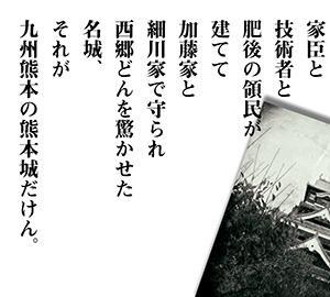 【被災地復興支援商品】前田画楽堂本舗デザイン商品 19.2.3