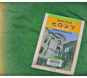広島と長崎を襲った悲劇から75年、改めて思うことと新たに思うこと