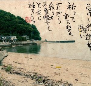 雲仙・普賢岳大火砕流より30年、そして改めて災害の時代でもあった平成の30年間を振り返る