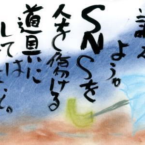 前田画楽堂本舗デザイン商品 20.11.27