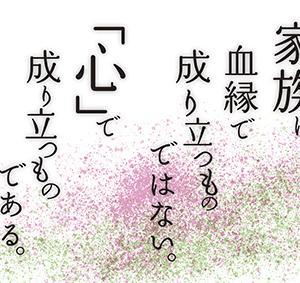 前田画楽堂デザイン商品 21.2.9(1)