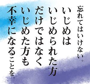 前田画楽堂本舗デザイン商品 21.2.19(1)