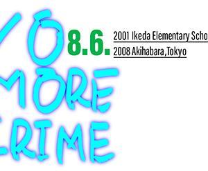 前田画楽堂本舗デザイン商品21.6.18〜池田小を襲った悲劇から20年、秋葉原を襲った悲劇から13年、改めてで思うこと、新たに思うこと